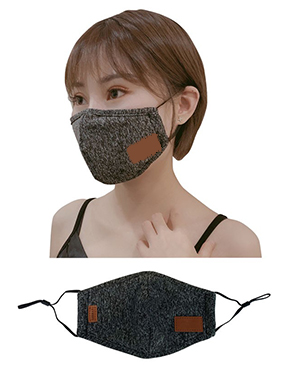 LEEMAN™ FACE MASK